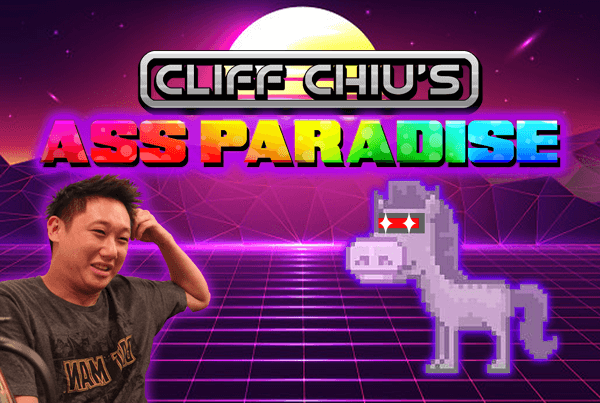 Cliff Chiu Ass Paradise