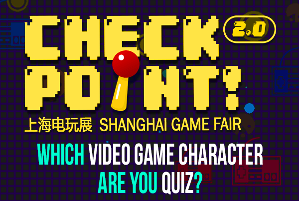 CheckPoint 2.0 AR Video Game Character Quiz