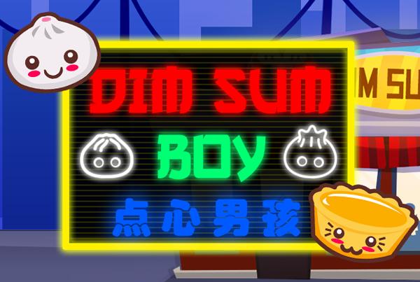 DSB_featureGraphic